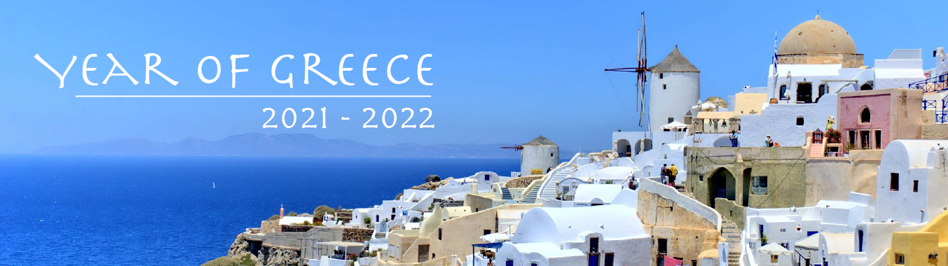 It's the Year of Greece!