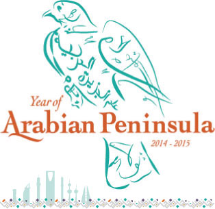 Year of Arabian Peninsula Logo